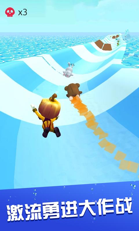 水上乐园滑梯竞速游戏截图