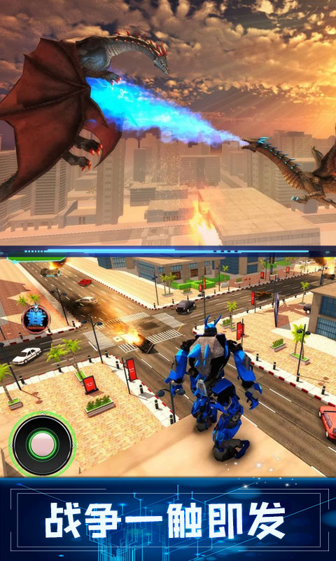 变形机器飞龙3D游戏截图