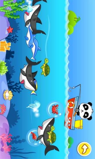 玩免費益智APP|下載宝宝钓鱼 app不用錢|硬是要APP
