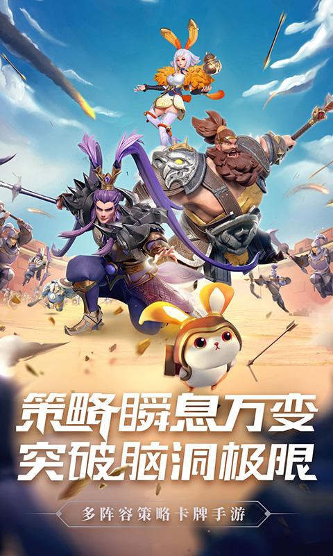 少年三国志:零游戏截图
