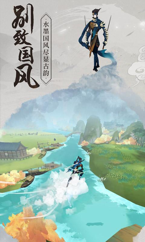 浮生妖绘卷:下载抽JD卡游戏截图