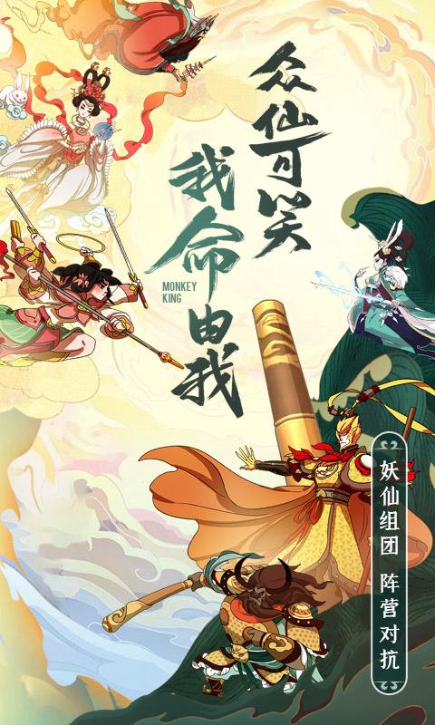 浮生妖绘卷:送龙马坐骑游戏截图