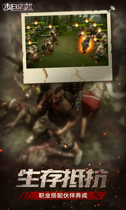 末日空袭一放置卡牌策略手游游戏截图