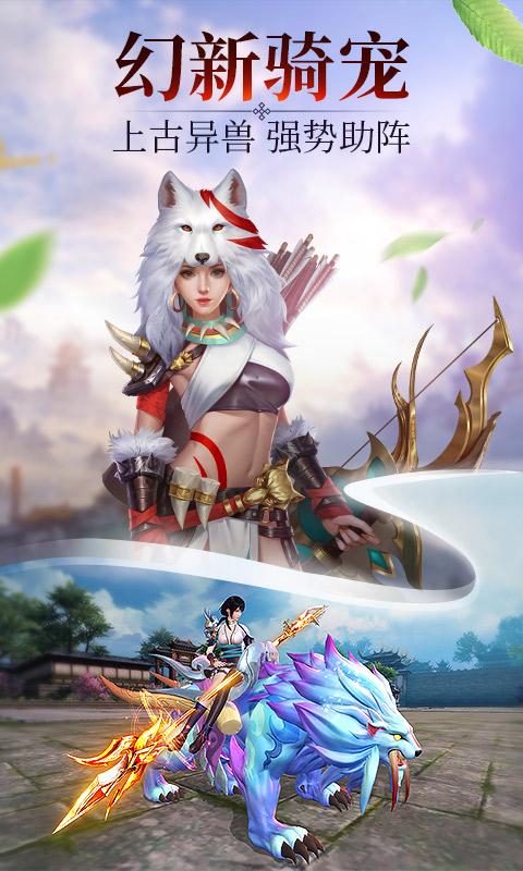 武炼巅峰之武道:一起来双修游戏截图