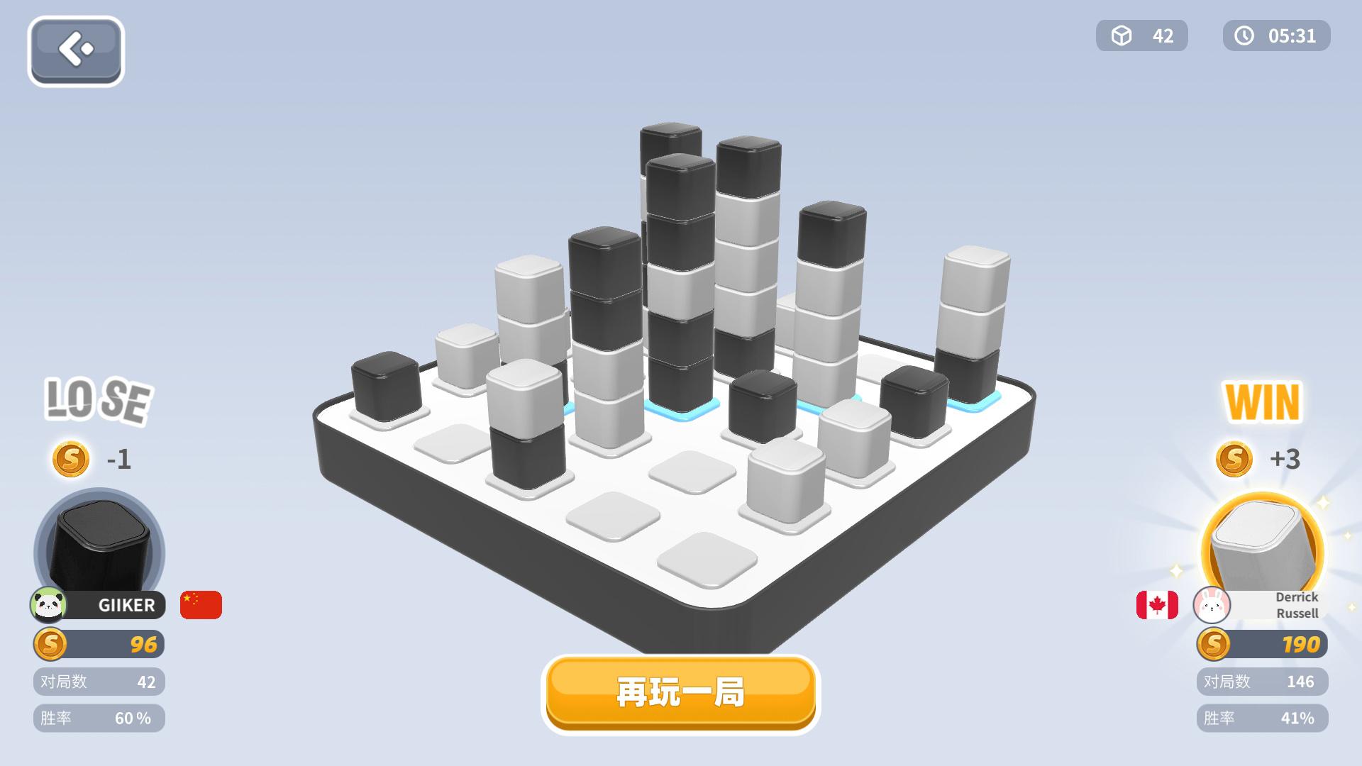 智能四子棋