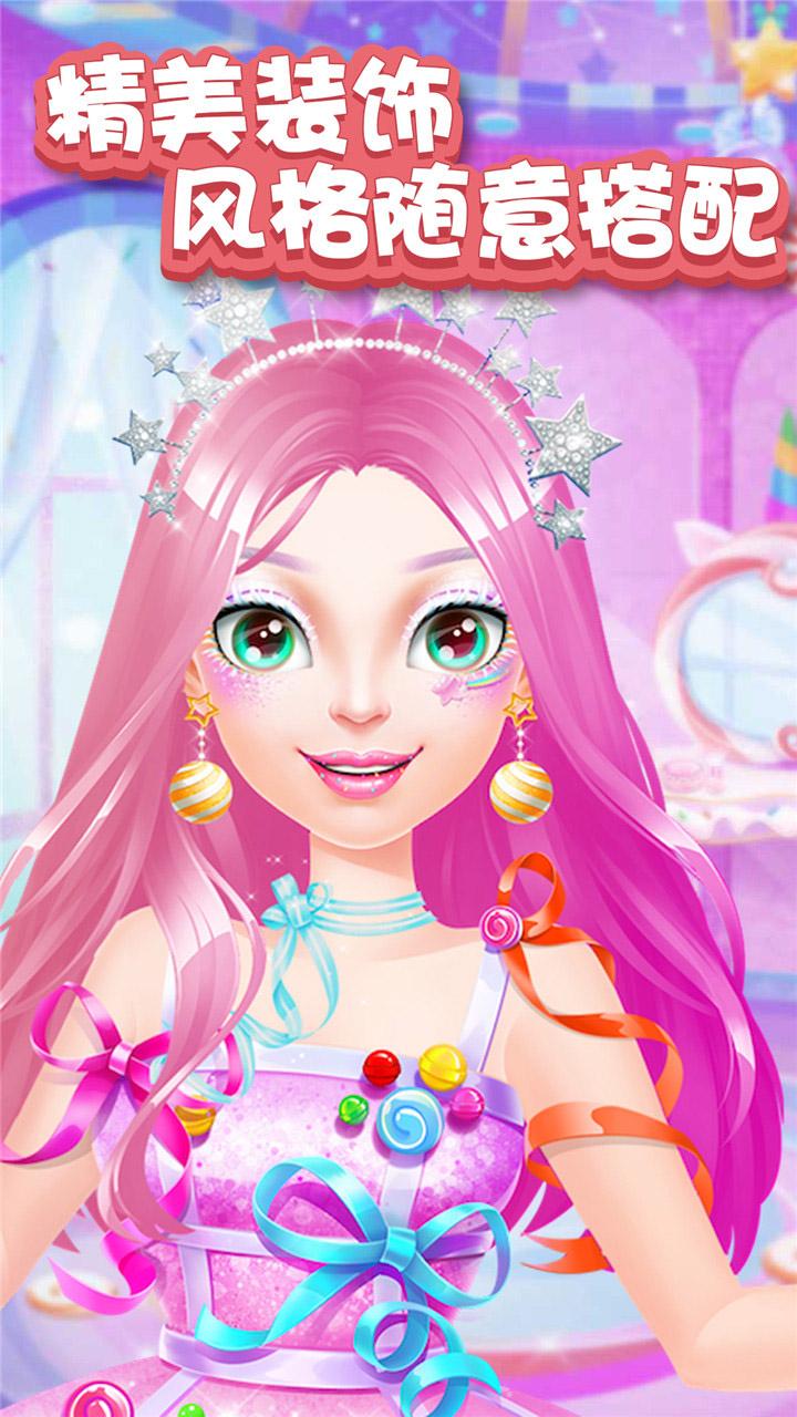 公主梦幻婚礼美容