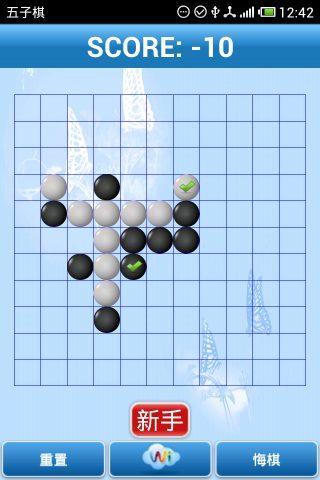 五子棋精品
