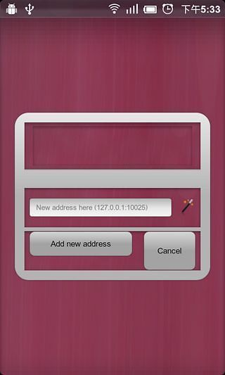 頑皮豹桌布應用程式与遊戲免費下載– 1mobile台灣第一安卓Android ...