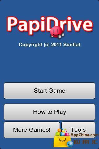PapiDrive