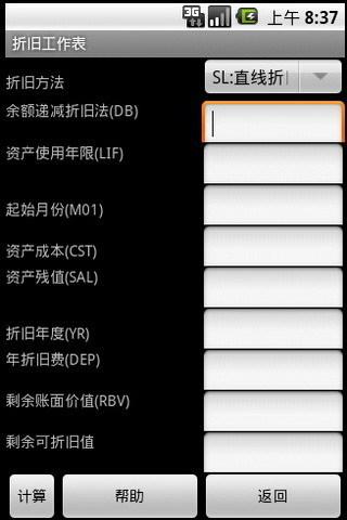 玩生活App|神奇彩虹画板免費|APP試玩