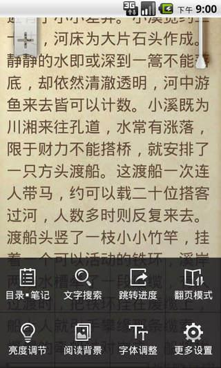 修顏App 台灣愛自然、歐美愛古銅| 軟體動態| 數位| 聯合新聞網