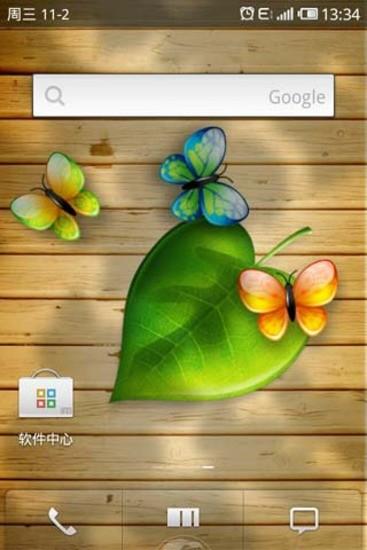 蝴蝶世界动态壁纸