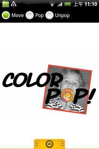 玩娛樂App|colorpop图片颜色修改器免費|APP試玩