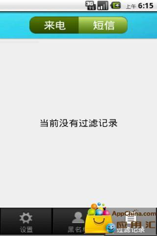 app inventor 2貪食蛇 - 首頁 - 電腦王阿達的3C胡言亂語