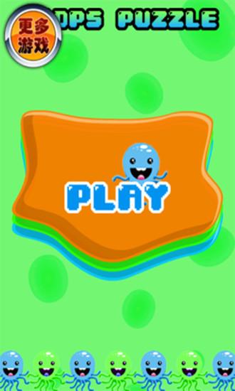 玩休閒App|水滴解谜免費|APP試玩