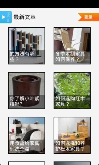 簡單5步驟將iPhone裡App圖示隱藏| App情報誌2.0