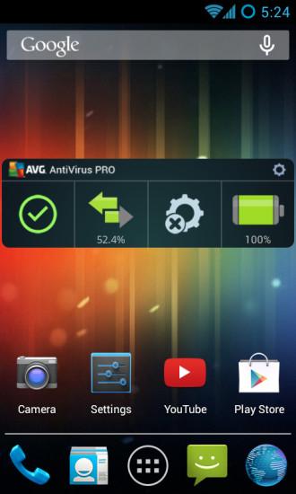 AVG杀毒软件