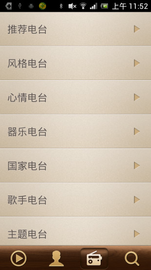 [iOS]支援各個影音網站的超好用影片下載軟體—Tube Downloader ...