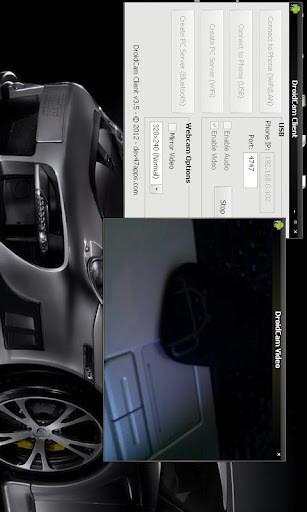 玩工具App|手机摄像头变身电脑端免費|APP試玩