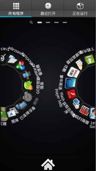 玩免費攝影APP 下載GO主题-商务必备 app不用錢 硬是要APP