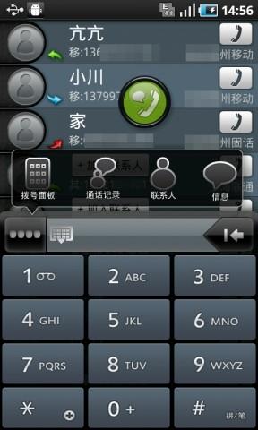 智能拨号|玩社交App免費|玩APPs