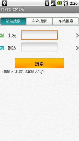 iphone自動掛斷 - 癮科技App