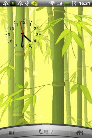 风摇竹林动态壁纸