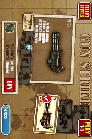 玩射擊App Q版反恐精英免費 APP試玩