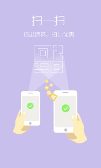 學生踢館工業局App平台下架@ 劉教授的魷魚市集:: 痞客邦 ...
