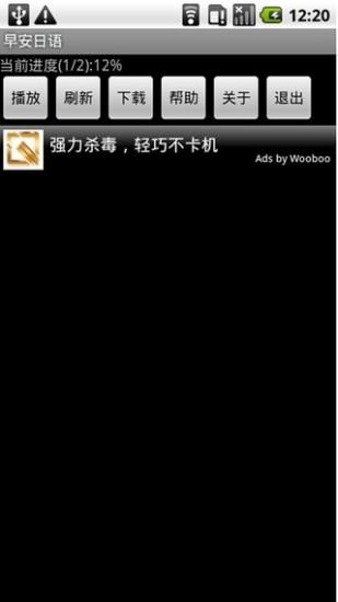 长今韩语|玩商業App免費|玩APPs