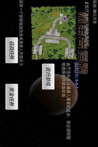 玩策略App|偷金者塔防 中文版免費|APP試玩