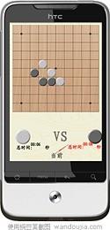 蓝牙棋类对战|玩棋類遊戲App免費|玩APPs