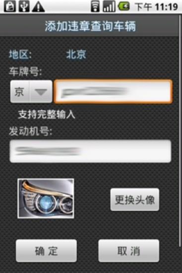 小米盒子入APP實用教學18-10-14更新MYTV APP - 親子王國 - Powered by Discuz!