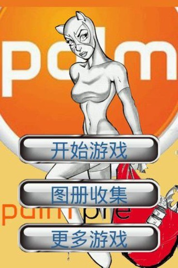 PALM创意广告拼图