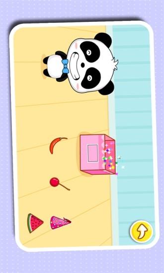 【免費益智App】宝宝学形状-APP點子