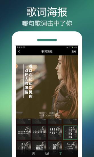玩免費音樂APP|下載QQ音乐 app不用錢|硬是要APP