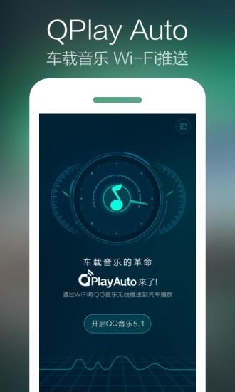 破解《QQ音樂》在中國大陸以外地區限制使用,修改DNS 教學 ...