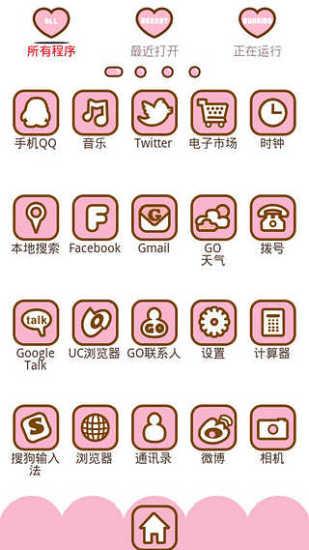 玩免費工具APP|下載GO桌面主题-粉色KITTY app不用錢|硬是要APP