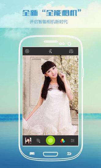 InstaWeather 拍照打卡!自動加上天氣、溫度、地點等資訊(Android ...
