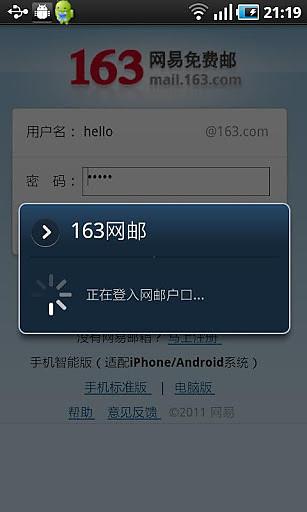 玩娛樂App|163网邮浏灠器免費|APP試玩
