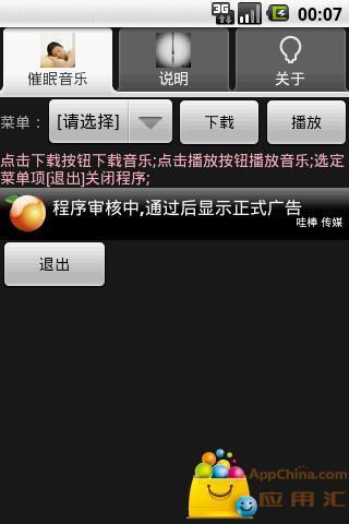 飢餓遊戲3: 自由幻夢終結戰--【觸電網】電影情報一網打盡!