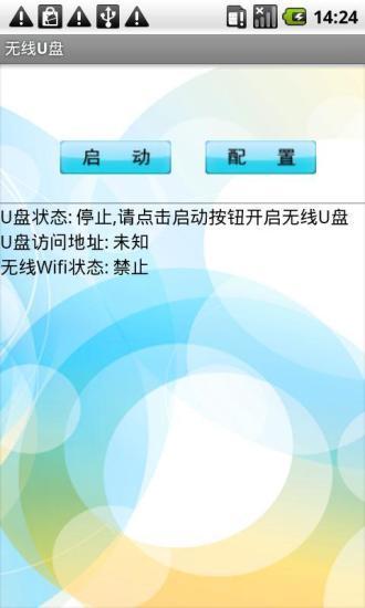 免費下載社交APP|无线U盘 app開箱文|APP開箱王