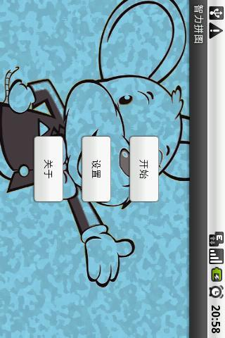 WallpapersWide.com | Animals HD Desktop Wallpapers for ...