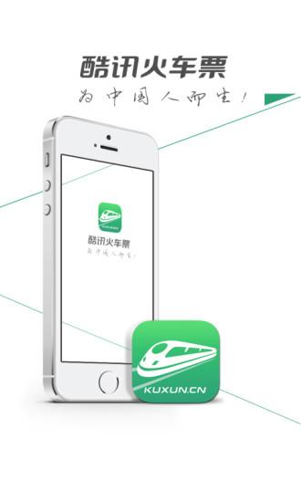 黃立成管不住湯尼陳淫穢英文 App《17》自宮腥羶色破功 | 蘋果日報