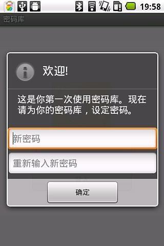 玩免費工具APP|下載密码商店 app不用錢|硬是要APP