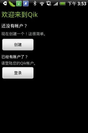 Qik全球同步直播0.1.317.63.017.63.0