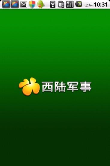 Fiiser App Search Engine - 仙履奇緣:繽紛樂