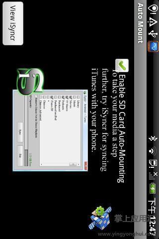 玩攝影App|USB切换免費|APP試玩