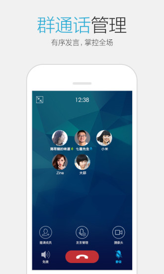 QQ影音:在App Store 上的内容 - iTunes - Apple