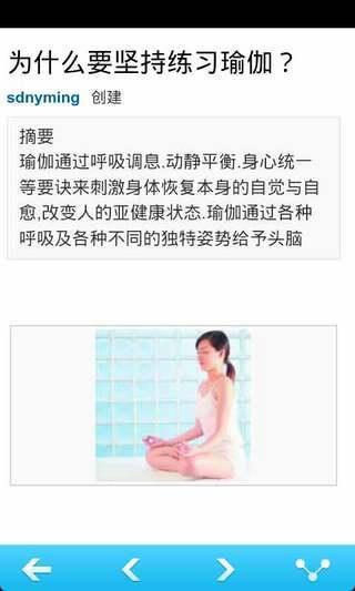 Windows East Asian Language Pack help!? | Yahoo Answers